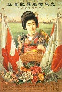Gouvernement du monde dans HUMEUR DES ANCETRES affiches-japonaises-1-203x300