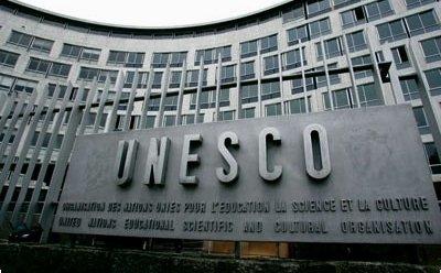 UNESCO unesco_siege